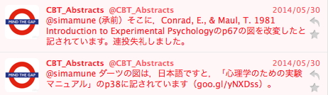 Cbt_abstract