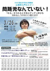 Poster20070302
